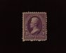 HS&C: US #253 Stamp Mint F/VF H