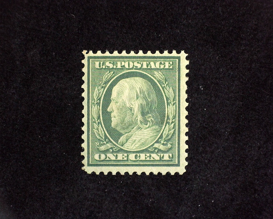 HS&C: US #331 Stamp Mint Fresh. VF LH