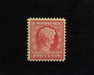 HS&C: US #367 Stamp Mint XF NH