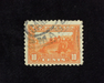 HS&C: US #404 Stamp Used F/VF
