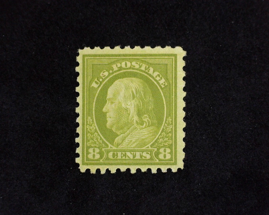HS&C: US #431 Stamp Mint F/VF NH