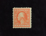 HS&C: US #468 Stamp Mint VF/XF LH