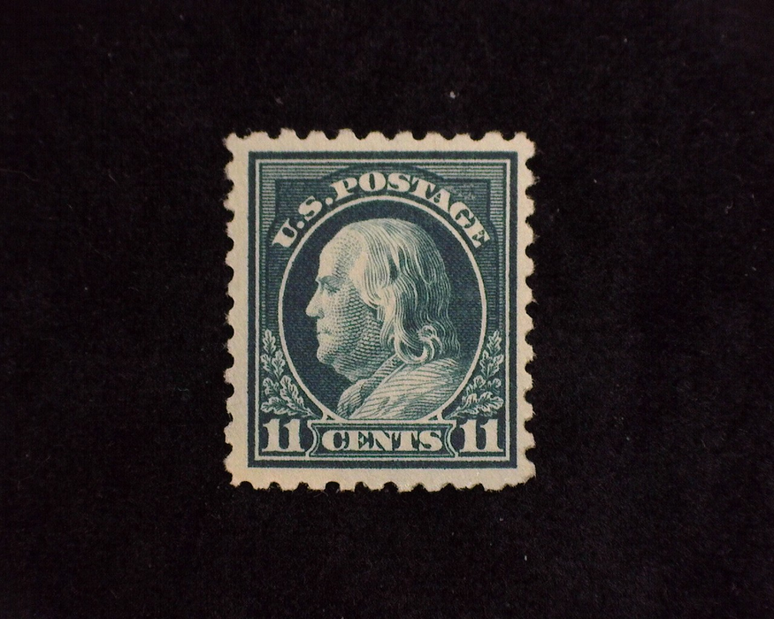 HS&C: US #473 Stamp Mint VF/XF NH