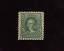 HS&C: US #480 Stamp Mint F/VF NH