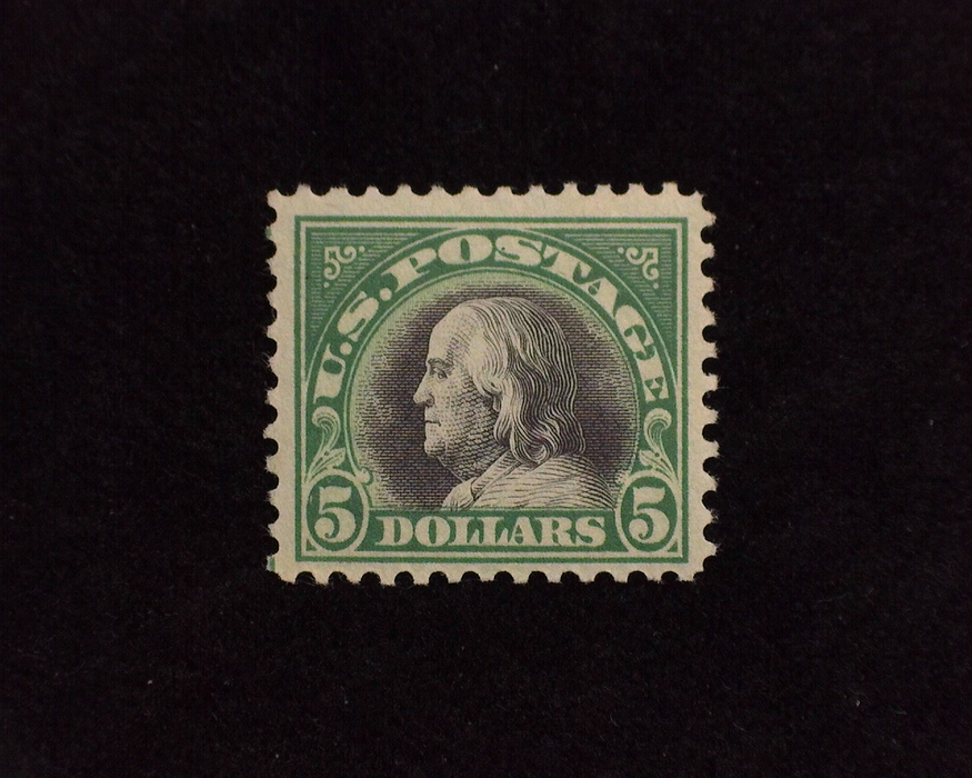 HS&C: US #524 Stamp Mint Rich color. F/VF NH