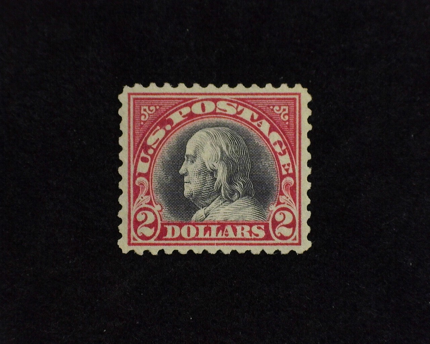 HS&C: US #547 Stamp Mint Choice. VF/XF NH