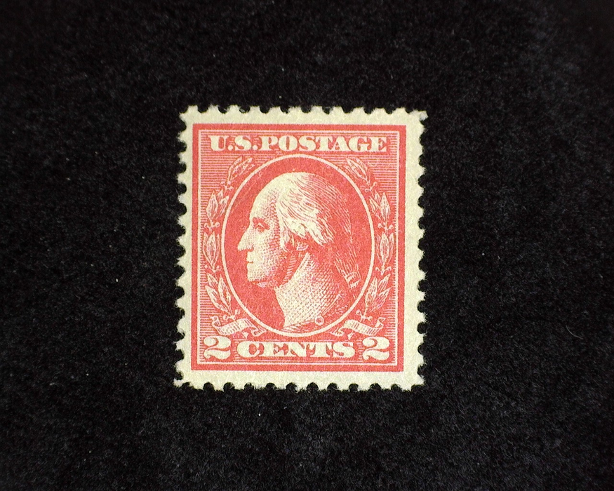 HS&C: US #528B Stamp Mint VF NH