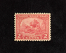 HS&C: US #549 Stamp Mint XF/S NH