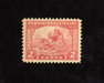 HS&C: US #549 Stamp Mint XF NH