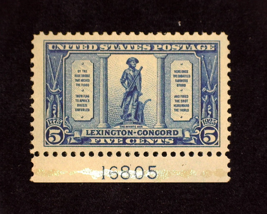HS&C: US #619 Stamp Mint Choice plate number single. XF NH