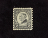HS&C: US #612 Stamp Mint XF/S NH