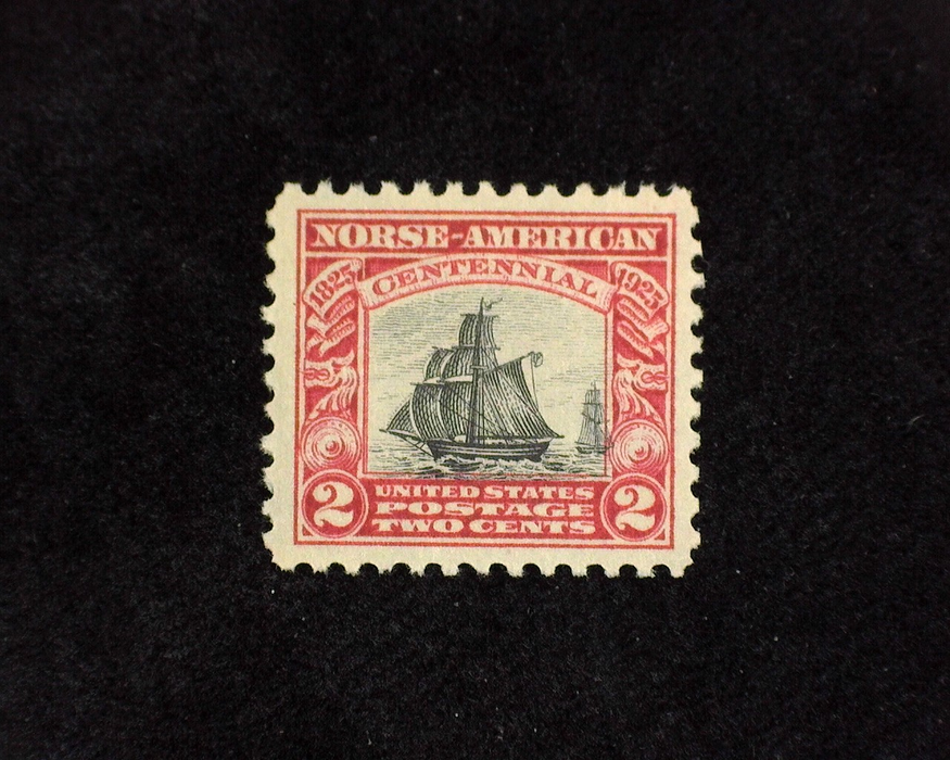 HS&C: US #620 Stamp Mint XF/S NH