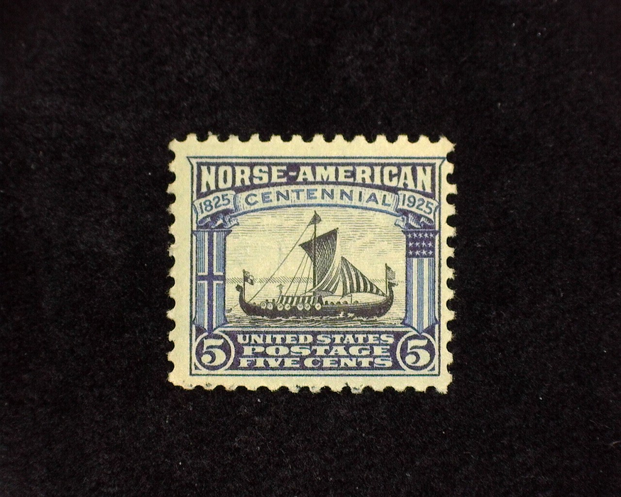 HS&C: US #621 Stamp Mint F/VF NH