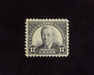HS&C: US #623 Stamp Mint VF/XF NH