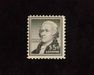 HS&C: US #1053 Stamp Mint F/VF LH