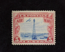 HS&C: US #C11 Stamp Mint XF/S NH