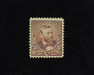 HS&C: US #223 Stamp Mint Fresh and choice. VF/XF NH