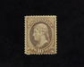 HS&C: US #209 Stamp Mint Rich color. F/VF LH