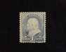 HS&C: US #212 Stamp Mint Fresh. VF LH