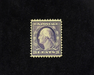 HS&C: US #333 Stamp Mint VF/XF LH