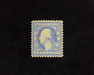 HS&C: US #340 Stamp Mint Great color. VF/XF LH
