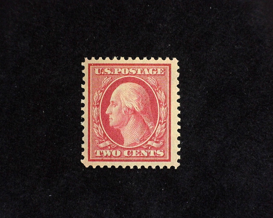 HS&C: US #332 Stamp Mint Choice large margin stamp. VF/XF NH