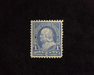 HS&C: US #247 Stamp Mint Fresh. VF/XF NH