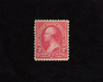 HS&C: US #249 Stamp Mint Choice. VF/XF LH