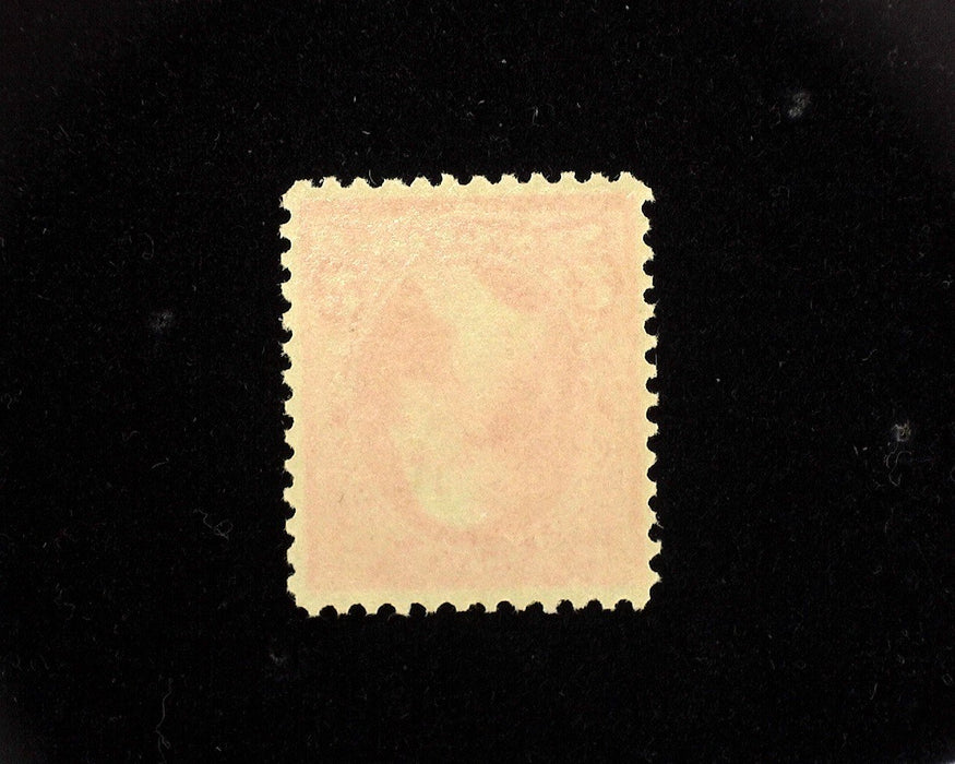 #251 Mint Fresh. F/VF NH
