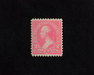 HS&C: US #248 Stamp Mint Choice. XF NH