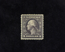 HS&C: US #342 Stamp Mint 4-15 P.S.E. certificate stating small gum distrubances at bottom which we feel is extremely insignificant. Great color. VF/XF NH