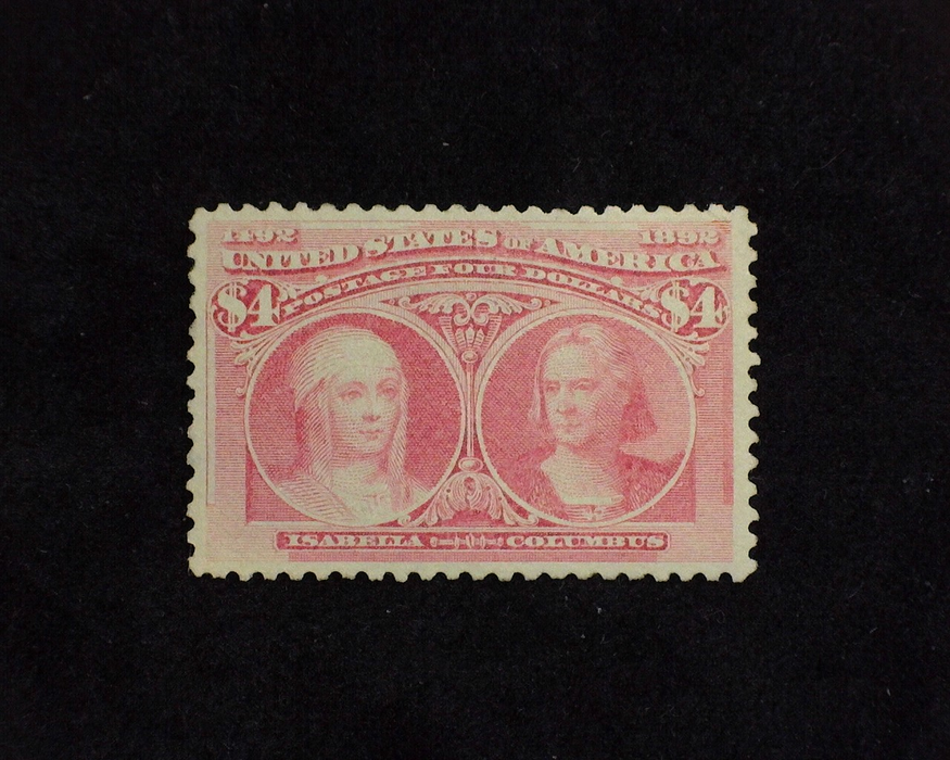HS&C: US #244 Stamp Mint Outstanding appearance stamp that is reperforated at top XF centering. LH