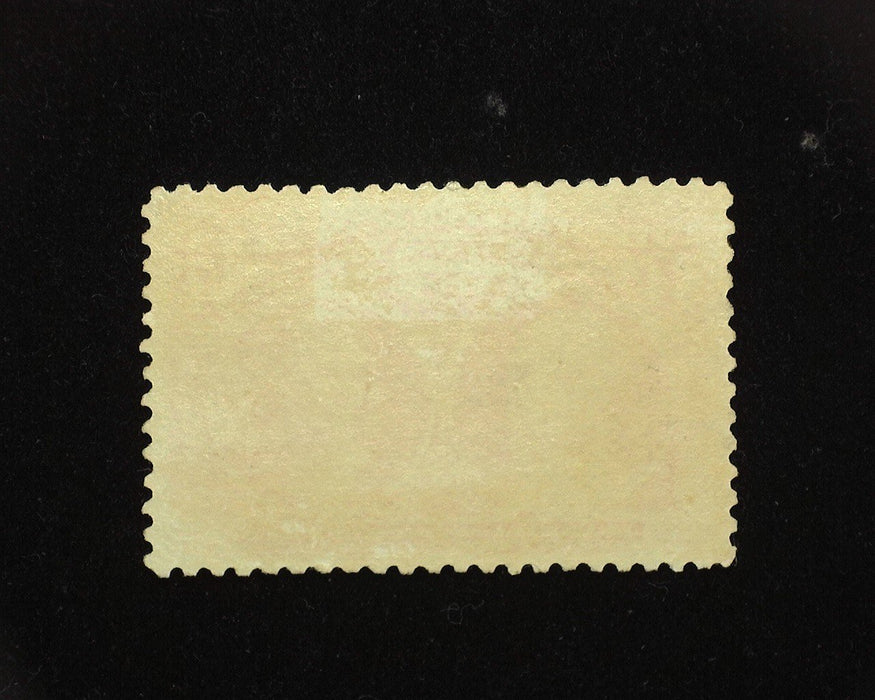 #244 Mint Outstanding appearance stamp that is reperforated at top XF centering. LH