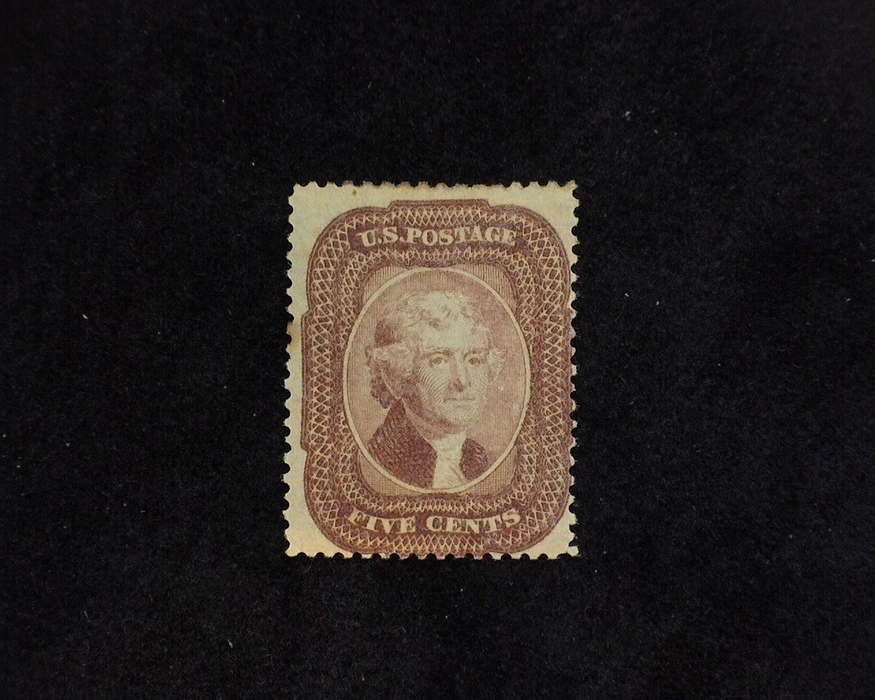 HS&C: US #29 Stamp Mint 4-15 P.S.E. certificate stating a toned spot at lift which is very faint. F H