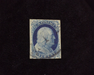 HS&C: US #9 Stamp Used Corner creases. Fresh. VF/XF