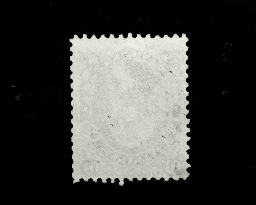 #68 Mint No gum. Reperf at left and tiny corner crease. F