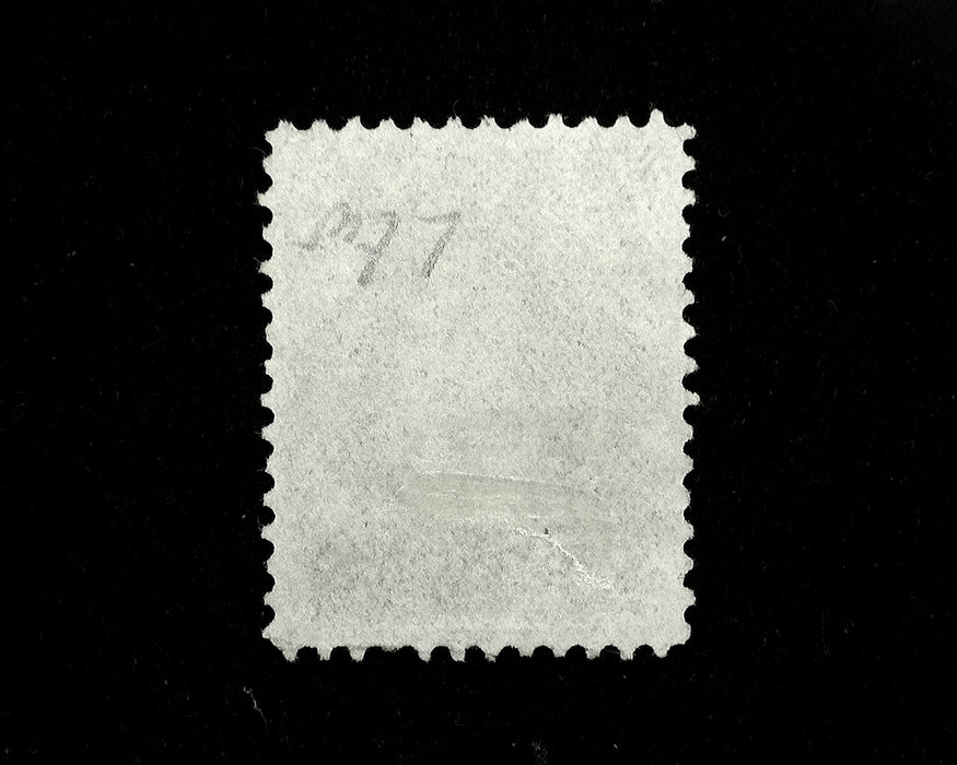 #69 Used Fresh used stamp. F/VF