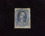 HS&C: US #75 Stamp Used Reperforated at right. F/VF