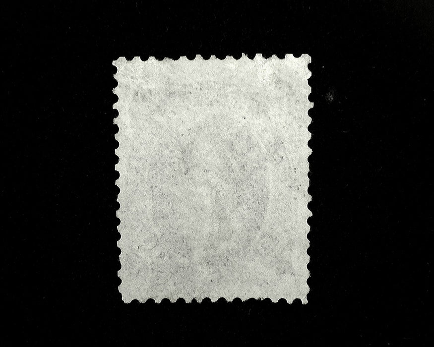 #75 Used Reperforated at right. F/VF