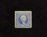HS&C: US #115 Stamp Mint Unused. No gum. Corner crease and small repairs. F/VF