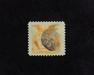 HS&C: US #116 Stamp Used Choice large margin stamp. VF/XF