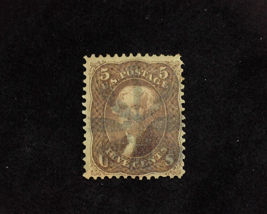 HS&C: US #95 Stamp Used Thin. F