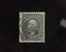 HS&C: US #97 Stamp Used Intense color and faint cancel. F+