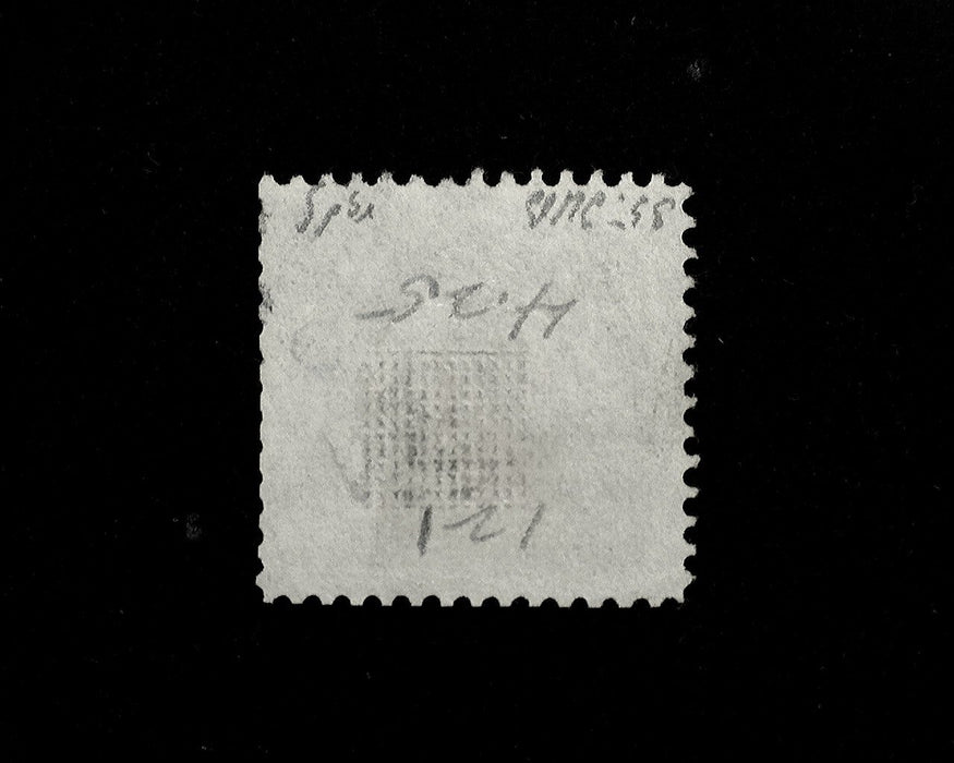 #121 Used Reperforated F/VF