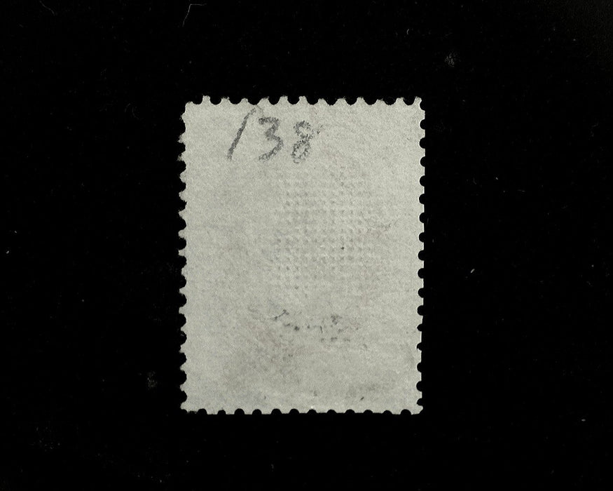 #138 Used Reperforated. AVG