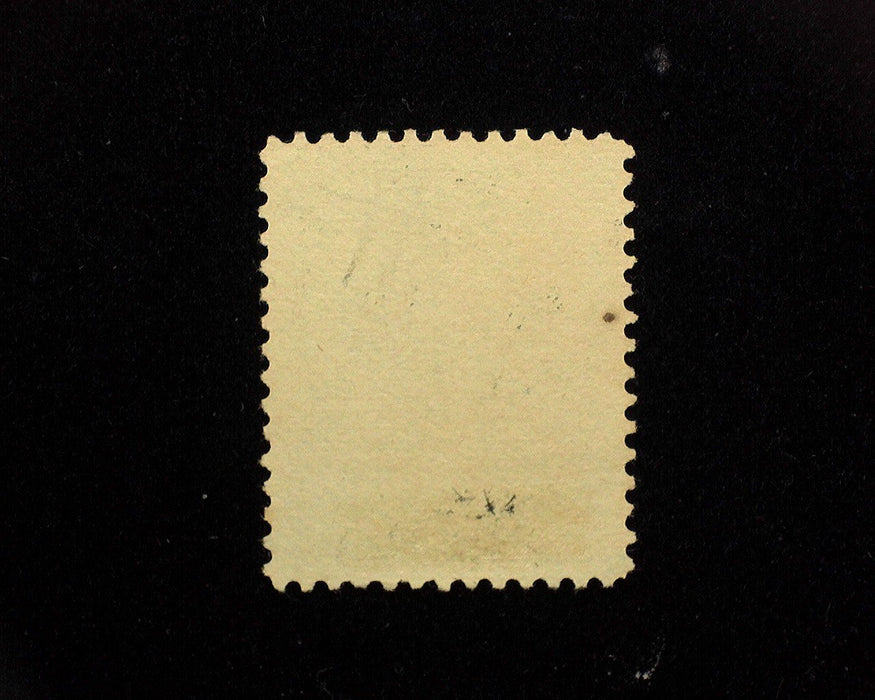 #216 Mint Unused. No gum stamp. Tiny pulp inclusion. XF