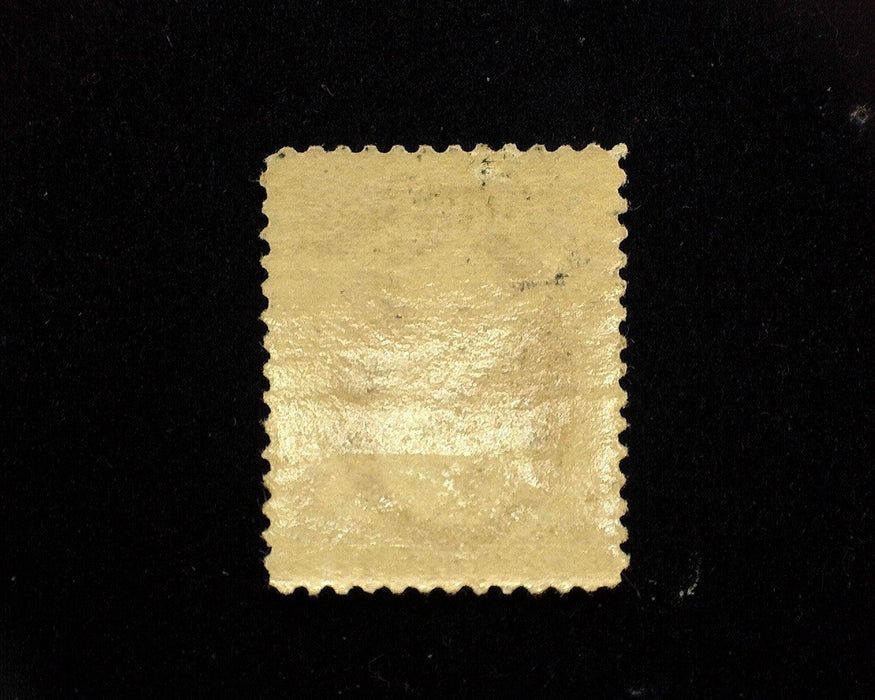 #217 Mint Fresh stamp with pin head thin. AVG