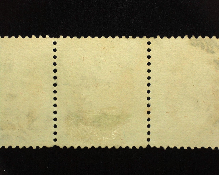 #217 Used Scarce horizontal strip of three. Right stamp with paper wrinkle. F