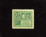 HS&C: US #E7 Stamp Mint Fresh and choice. XF NH