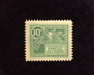 HS&C: US #E7 Stamp Mint Fresh. VF/XF NH